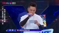 街舞2:总决赛!叶音余衍林,大神切磋,视觉观感vip!