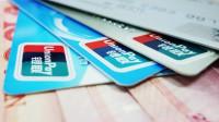 三女子借出银行卡被他人用以骗贷百万 被判令还款