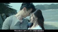 韩国伦理电影《贪婪:欲望之岛》深度体现的人性得罪恶的电影