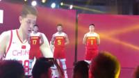 易建联周琦帅气出镜,中国男篮世界杯战袍发布