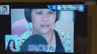 乔碧萝登上了日本搞笑节目,竟然把面瘫嘉宾北野武逗笑了