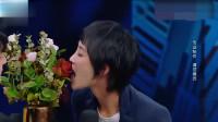 快乐大本营:一盆玫瑰花竟然是巧克力做的?美女一口咬下去太美了