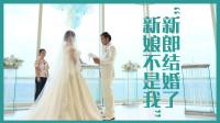 从农村走出来的金牌婚礼策划师,中国姑娘如何在日本一路逆袭