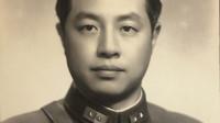 传奇将军刘永尧:15岁考入黄埔,20岁被授中将