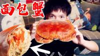 【天雷滚滚的VLOG】哇 面包蟹 我吃饱了