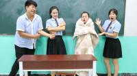 同学们比谁家空调凉快,没想老师直接裹着被子来!太有趣了