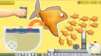 """美味汪洋:被人类""""圈养""""的金鱼不甘束缚,狂吃变大跳出了鱼缸"""