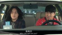 飞驰人生:尹正沈腾考驾照却把学员车当赛车,王老师的出现让局面瞬间变喜感!