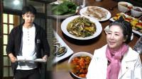韩国著名女演员和家人相聚,丰盛的生日宴摆了上来