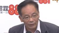 怒了!香港面临生死攸关局面 政界泰斗撂狠话:要拘捕幕后搞手