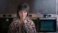 欢乐颂2:安迪将事情原委和难处告诉她,曲筱绡自信的直呼找对人了