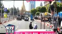 《使徒行者2:谋影行动》曝特辑 枪战飞车直升机步步升级 东方电影报道 20190809
