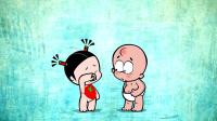 八种吵架类型-小破孩裤衩爱情第二季 03
