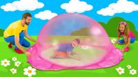 超搞笑!如何制作超大的泡泡?这是谁变的魔法?萌宝儿童亲子游戏玩具故事