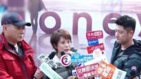 海清携手任重出演新剧《甜蜜》,期待为观众带来正能量