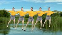 8月瘦腰燃脂广场舞《一笑》健身操喜欢的不得了