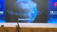 联播快讯:中国人工智能峰会今天在厦门召开