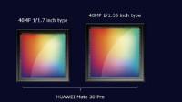 魅族升级版旗舰入网 和Flyme8一起发布/小米亿级像素超华为?