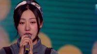 杨一歌精彩献唱《小小》,音乐主播真是实力不俗 中国好声音 20190809