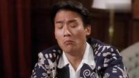 四位大佬玩牌,只要陈百祥和梁家辉在一起,就没有刘德华演技什么事了