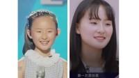 【张钰琪】妹妹十一岁的原创是什么样哒?