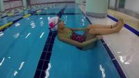 仰泳教程(第一部)美女教练教你学仰泳