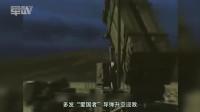 """军武次位面:""""爱国者""""导弹仰天长啸,成功拦截导弹,成为""""飞毛腿""""克星!"""
