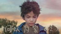 提名奥斯卡的催泪剧情片《何以为家》,小演员竟是真实来自贫民窟的难民,这部影片你看了吗?(2)