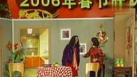 """蔡明竟這樣評價郭達,郭達還不生氣,看來是"""""""