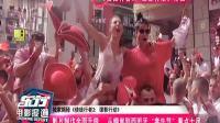 独家揭秘《使徒行者2:谍影行动》 东方电影报道 20190810