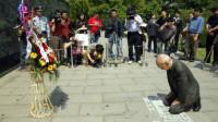 侵华老兵来中国谢罪,狼牙山五壮士墓前长跪,说出了60年前的秘密