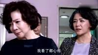 蔡明發現女兒懷孕生氣發飆,兒媳懷孕喜上眉梢