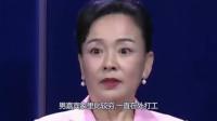 身价上亿富婆包下大学生,关暗室10年,倪萍哭了