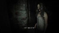 PS4中文生化危机7疯人院全剧情全收集解说01