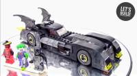 乐高DC超级英雄蝙蝠侠系列76119蝙蝠战车之追捕小丑积木