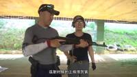军武次位面教你游戏中如何压枪,制止AK上扬,打的更准