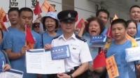 """香港今日发起""""全民撑警""""活动,市民慰问警察,支持警方严正执法"""