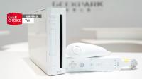 全球卖出一亿台,任天堂 13 年前这款游戏机打赢索尼和微软