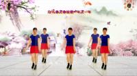 阳光美梅原创广场舞《天蓬大元帅》网红时尚32步-正面演示-个人版-编舞:美梅
