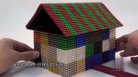 牛人用10000颗磁铁球拼成小房子,成品精致
