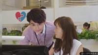 日剧《夺爱之夏》第一集:同事关系。