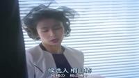 日剧《夺爱之夏》:女社长的事迹和社规。