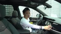 刘一实车评测凯迪拉克XT6,比宝马X3大,价格这么便宜,你想买吗
