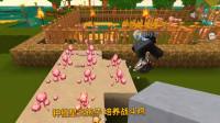 迷你世界198:我和贤弟返回地球,种植星光孢子,准备培养战斗鸡