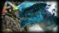 【矿蛙】方舟生存进化 原始恐惧20丨再见马琳!再见冰泰坦