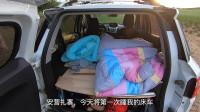 小伙改装床车一个人自驾内蒙古,晚上在野外露营,躺在车上看星空