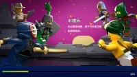 乐高无限第2期:小游戏超级机甲船枪战★哲爷和成哥