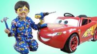 小正太收到闪电麦昆豪华小汽车,看看他是如何安装的吧!