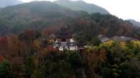 航拍中国佛教圣地九华山,听说央视86版《西游记》曾在这里拍摄一集
