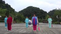 播州区新兴太极健身队三十二式太极剑
